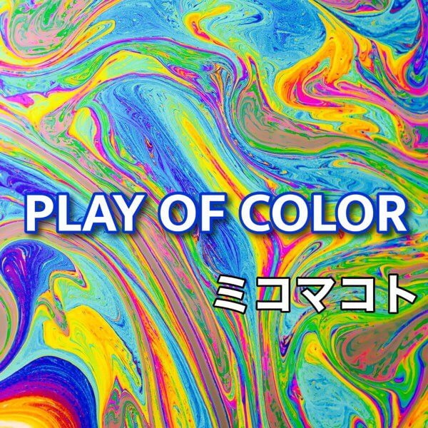 PLAY OF COLOR